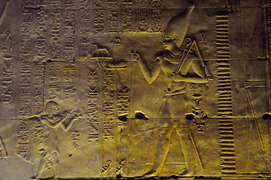 Edfu - Carved Relief