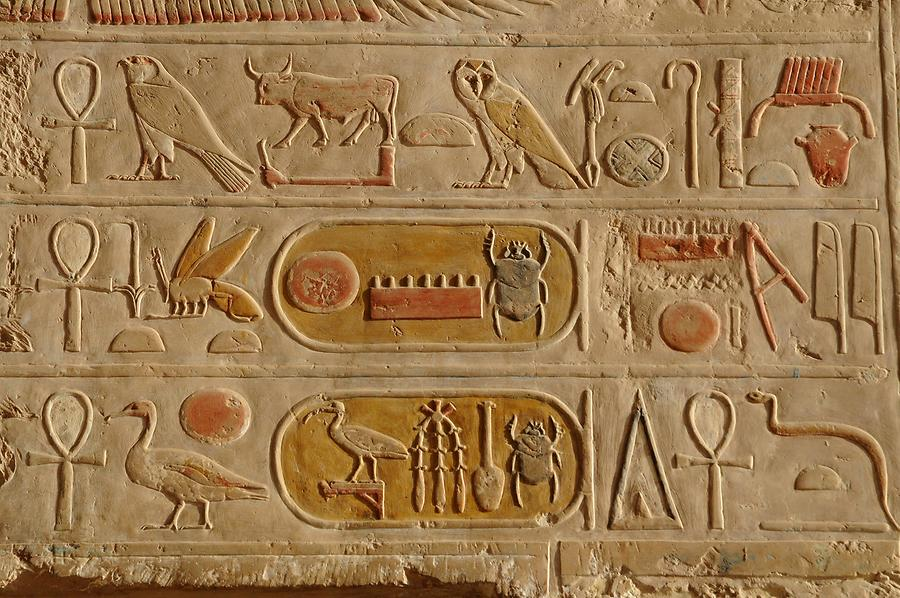 Mortuary Temple of Hatshepsut - Cartouche