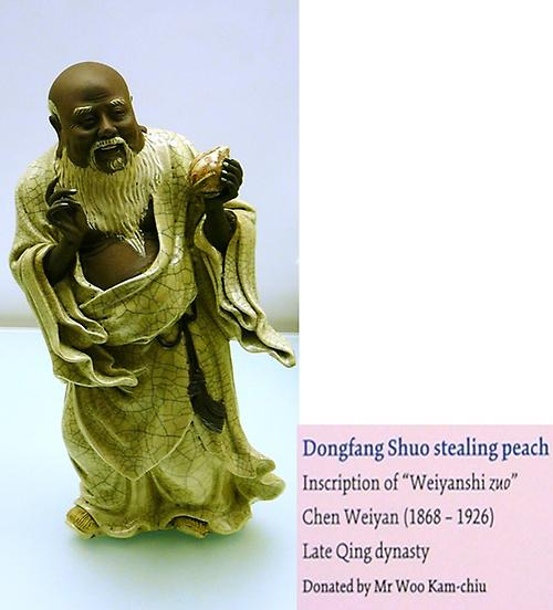 figurine of Dongshang Shuo stealing peach