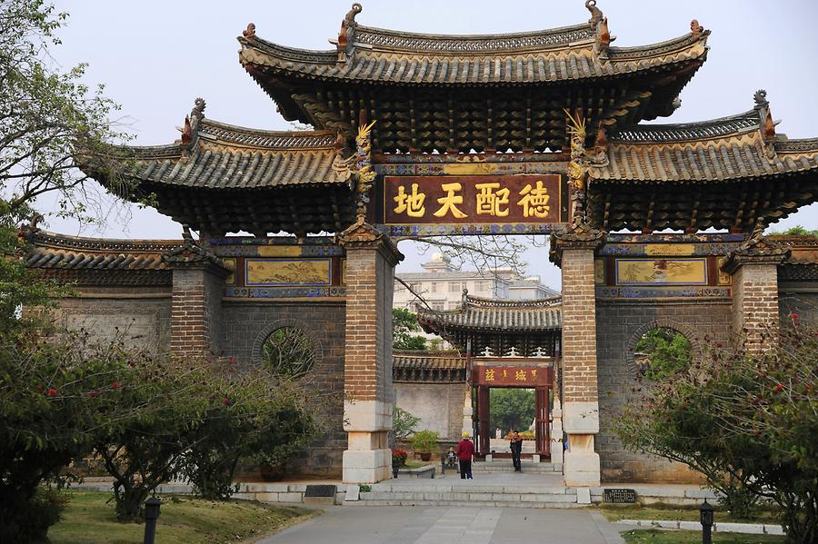 Jianshui - Temple of Confucius