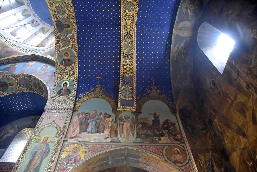 Sioni Cathedral - Inside
