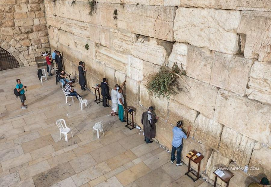 The Western Wall also known as The Wailing Wall or the Kotel