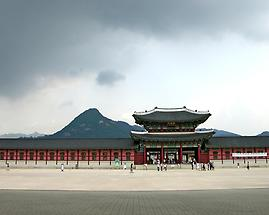 Gyeongbokgung royal palace