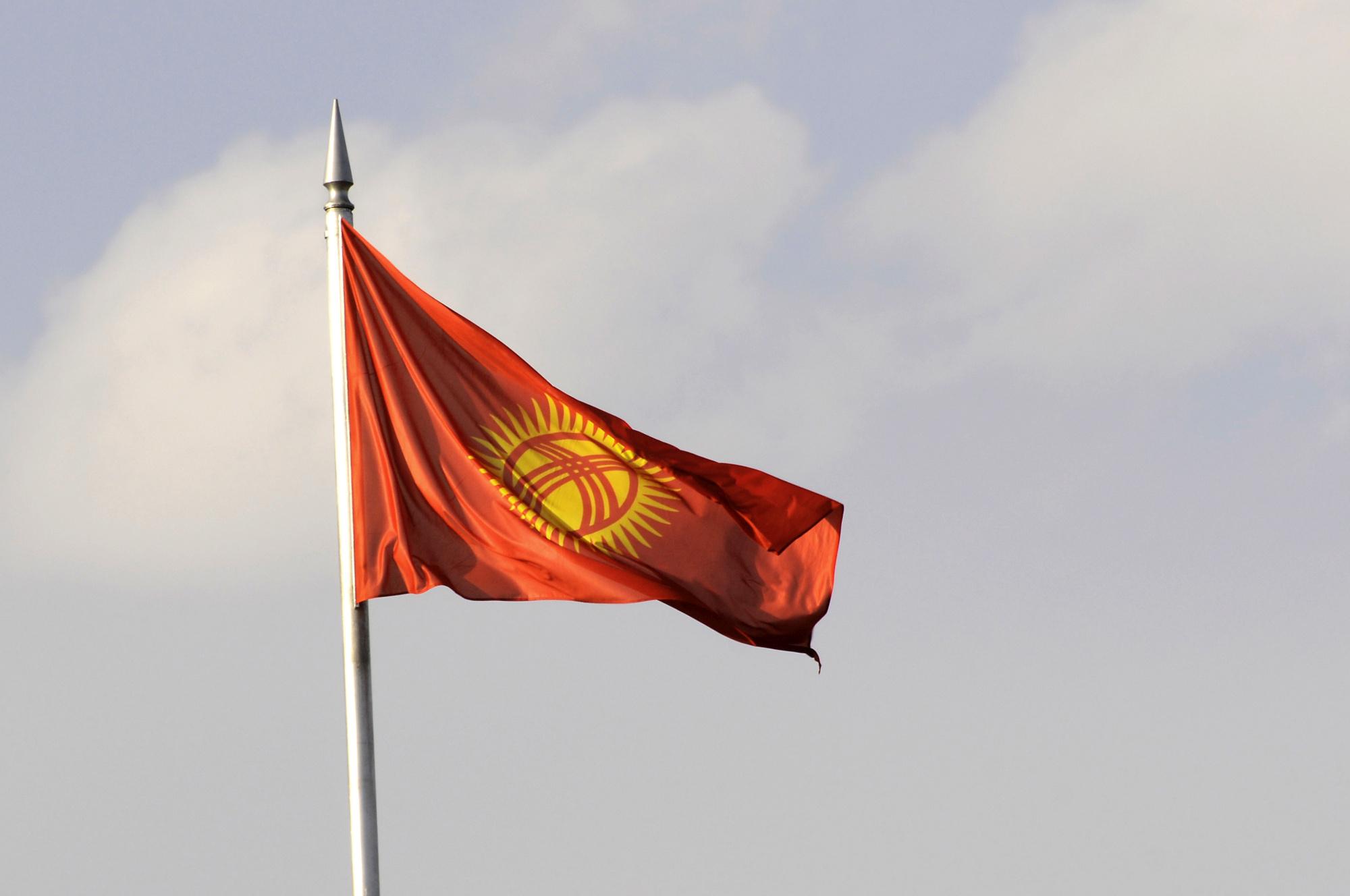 флаг кыргызстана фото того, как
