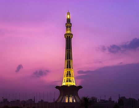 Minar e Pakistan, Photo: Ammar Ejaz, from Wikicommons