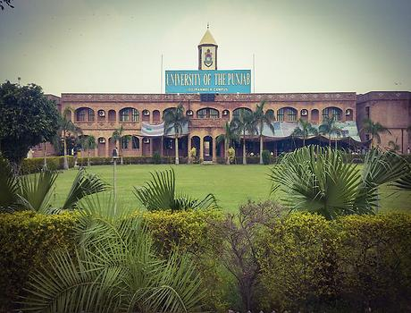 University of the Punjab, Gujranwala Campus, Photo: Yahya454, from Wikicommons