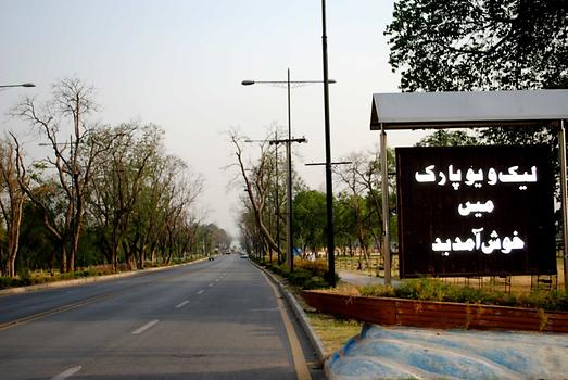 Entrance to the park, Photo: Raja Nisar Ahmed from Pakistan Tours Guide