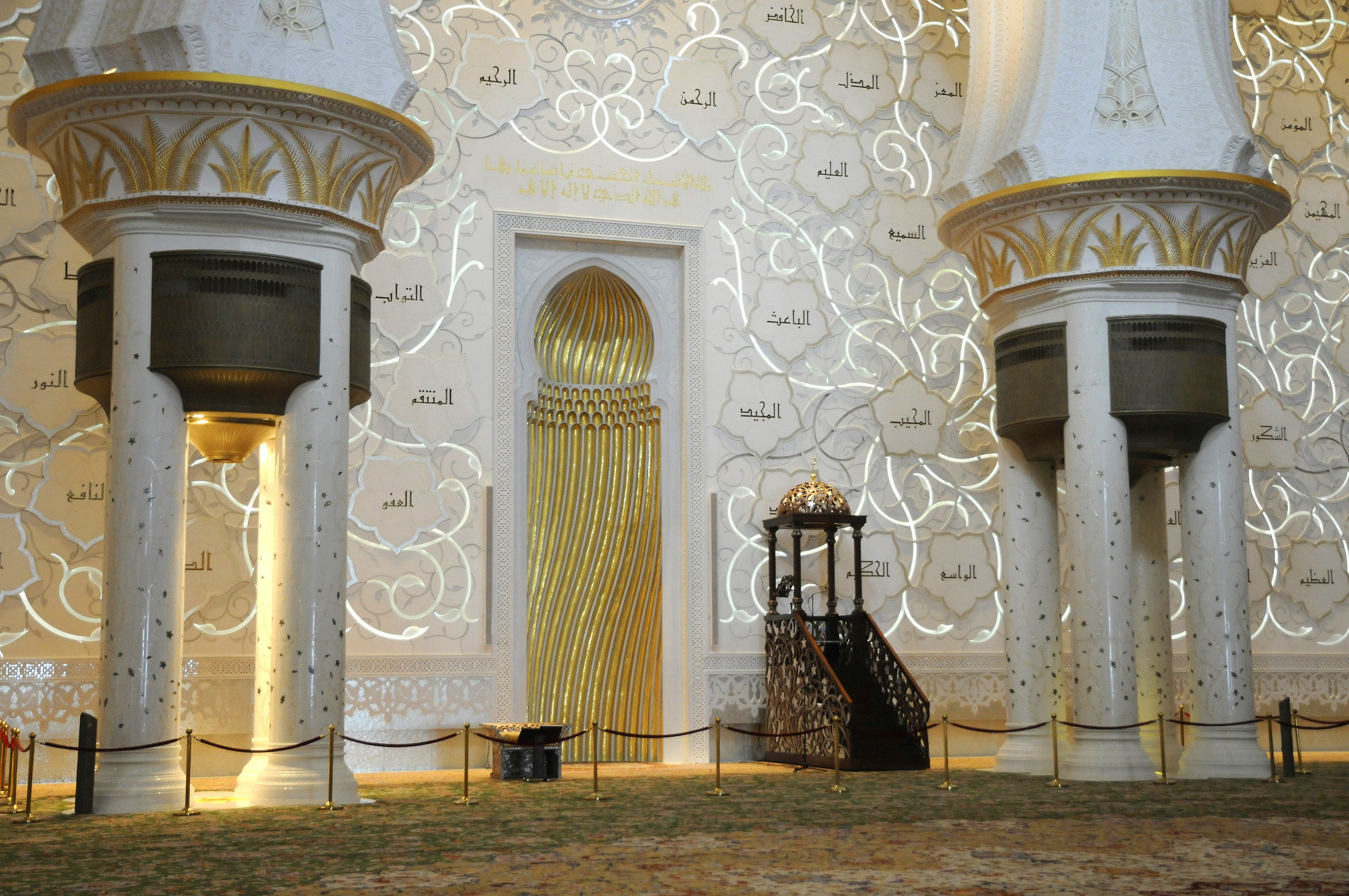 Mihrab Sheikh Zayed Grand Mosque Abu Dhabi Pictures