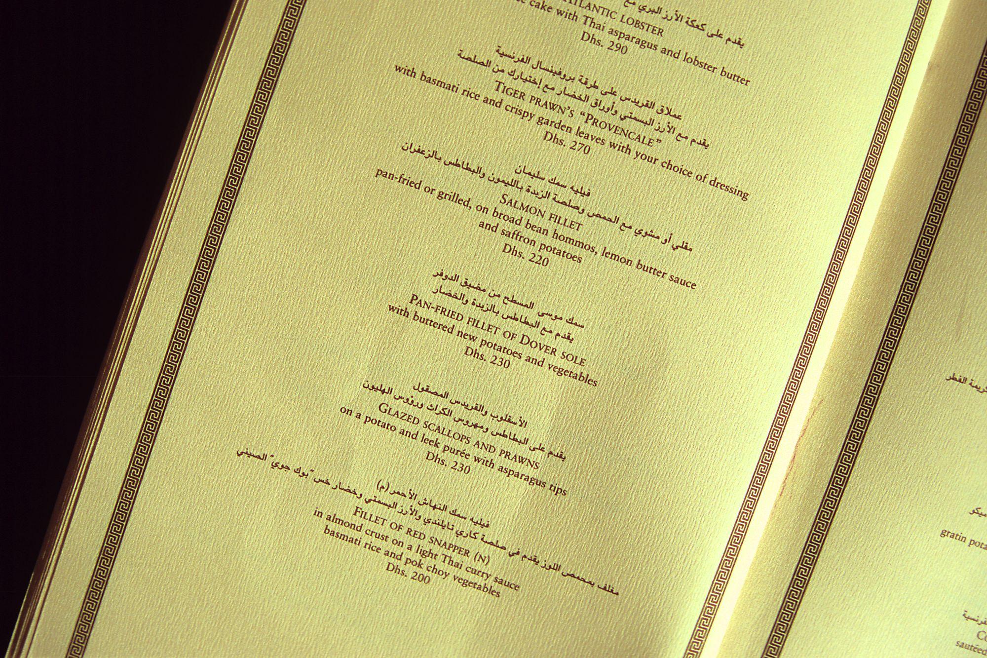 Siematic Küche Preisliste