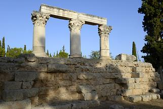 Agora of Ancient Corinth (1)