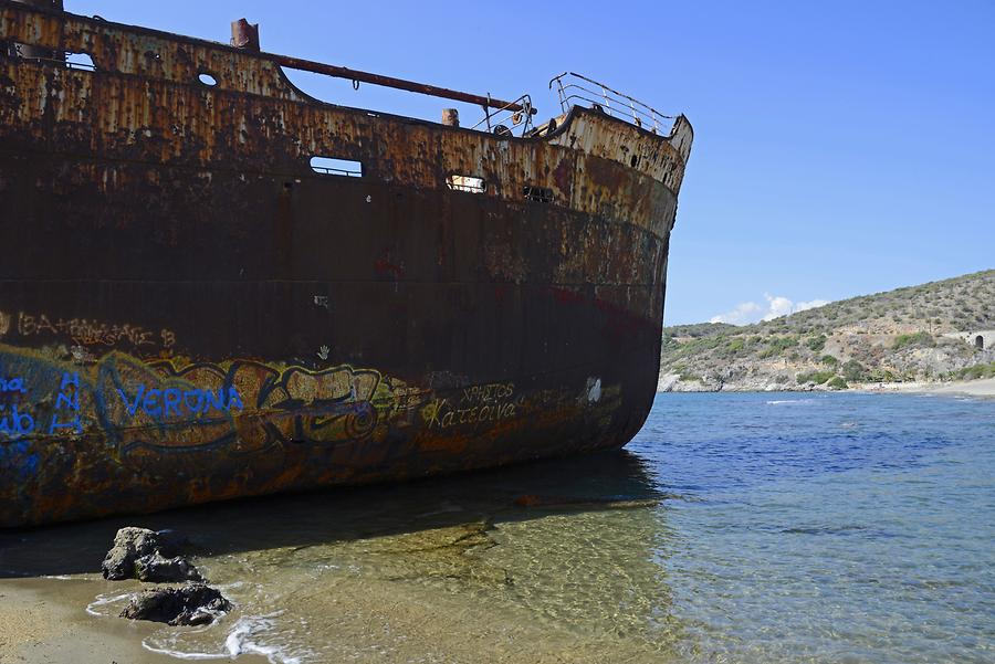 Shipwreck at Gytheio