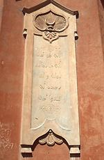 Arabic inscriptions