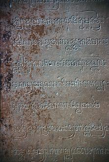 One of the Sanskrit inscriptions on Baksei Chamkrong.